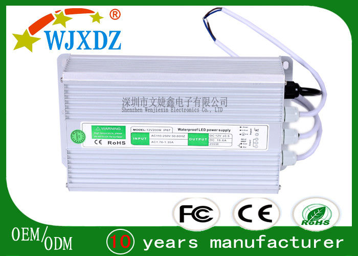 IP67 200W High Frequency Waterproof LED Power Supply LED Display 2 Years Warranty